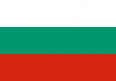 obiturizm.com.tr bulgaria flag bulgaristan bayrağı bulgaristan vizesi turkmenistan airlines turkmenistan havayolları