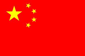obiturizm.com.tr china flag çin bayrağı çin vizesi turkmenistan airlines turkmenistan havayolları