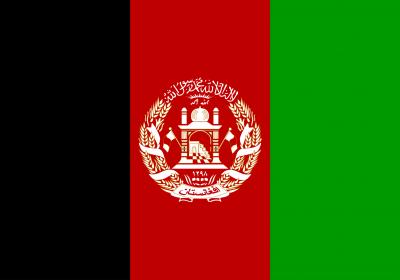obiturizm.com.tr Afganistan vizesi Afganistan bayrağı Afganistan turu turkmenistan havayolları