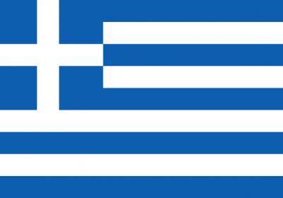 obiturizm.com.tr Yunanistan vizesi Yunanistan bayrağı Yunanistan turu turkmenistan havayolları