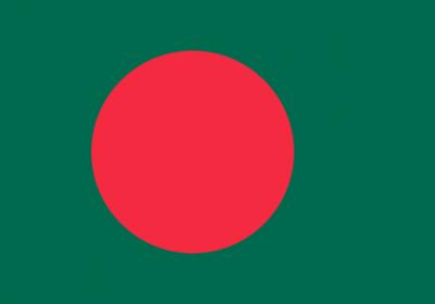 obiturizm.com.tr bangladeş vizesi bangladeş bayrağı bangladeş turu turkmenistan havayolları