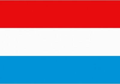 obiturizm.com.tr lüksenburg vizesi lüksenburg bayrağı lüksenburg turu turkmenistan havayolları