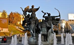 obiturizm.com.tr yurtdışı turları, kiev turu, ukrayna turu, avrupa turları, kiev turlarında fırsatlar, kiev wallpaper006
