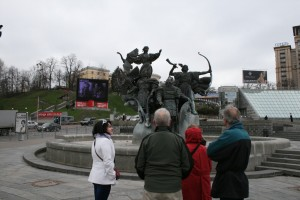 obiturizm.com.tr yurtdışı turları, kiev turu, ukrayna turu, avrupa turları, kiev turlarında fırsatlar, kiev wallpaper008