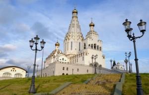 obiturizm.com.tr yurtdışı turları, minsk turu, beyaz rusya turu, rusya turları, minsk turlarında fırsatlar, minsk wallpaper0014