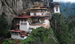 obiturizm.com.tr yurtdışı turları, luxury turlar, lüks yurtdışı turları, lüks hindistan turu, nepal turu, bhutan turu, yurtdışı turları fırsatları001